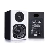 "Pair of FOSTEX PM0.4d - Active 4"" Studio Monitor - 40W Bi-amped - White"