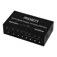 MOEN MISO8 Isolated Power Supply Station for Guitar Effect Pedals